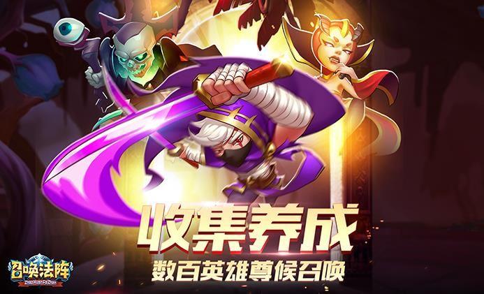 6kw召唤法阵手游官方正版下载图片1