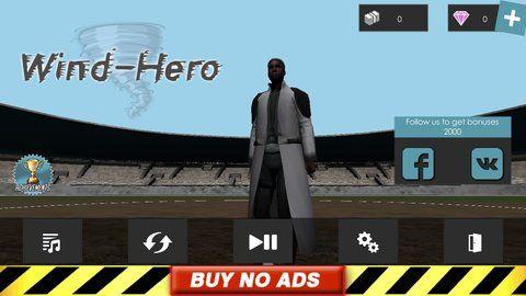 Wind Hero中文内购破解版下载图3: