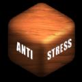 Antistress游戏