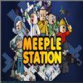 Meeple Station破解版