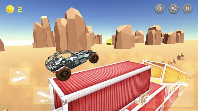 Flip Car Race游戏安卓版图1: