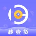 秒壹贷app