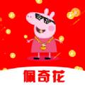 佩奇花app
