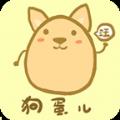 狗蛋视频app