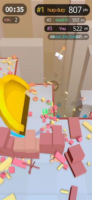Dipper.io游戏安卓版下载(铲子大作战)图片3