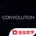 卷积幻境CONVOLUTION安卓版