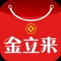 金立��app