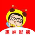惠妹影视app