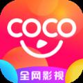 COCO影视app