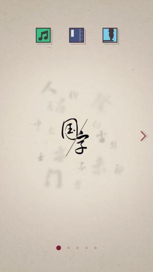 �m徵游�蚬俜骄W站版�D片2