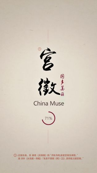 �m徵游�蚬俜骄W站版�D片3