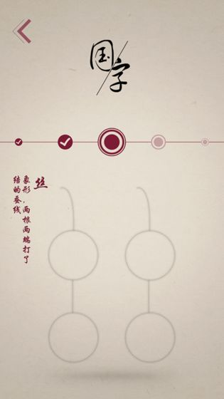 �m徵游�蚬俜骄W站版�D片1