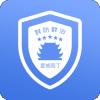 �L沙星城�@丁正式版手�C下�d安�b(群防群治)  V1.0.0