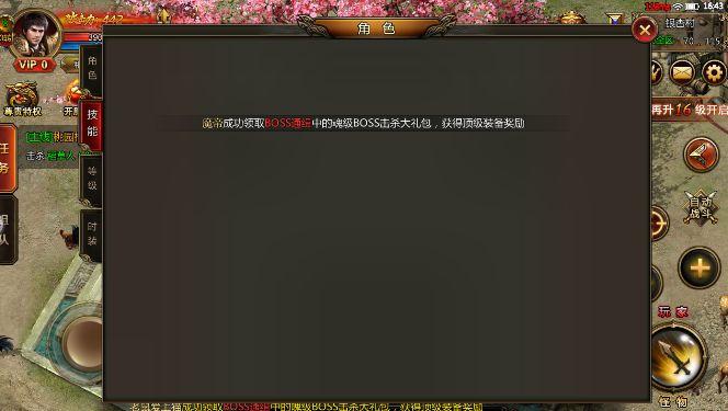 �s神�温��I手游官方�W站版下�d�D片1