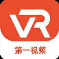 第一��lVR手�C版app下�d安�b  v2.4.0