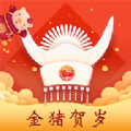 黔聚汇app