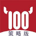 牛壹佰app