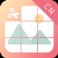 九宫图制作app