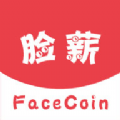 脸薪app
