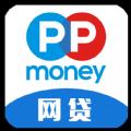 PPmoney网贷app
