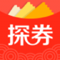 探券app
