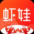 虾娃app
