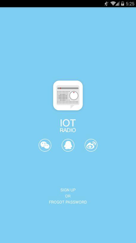 IOT电台手机版下载安装图片2