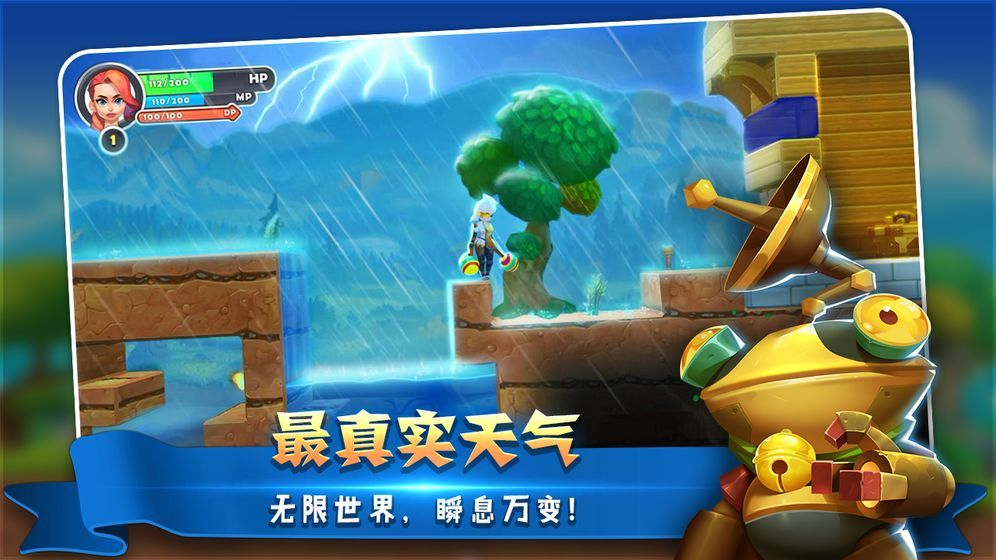 ProjectCL手游官网版图片2