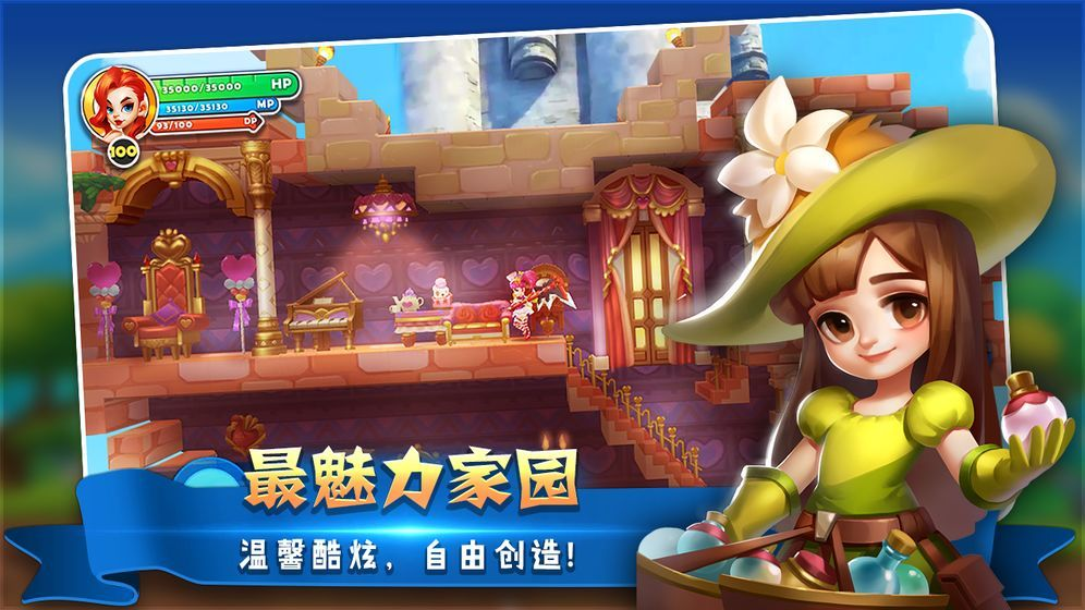 ProjectCL手游官网版图片3