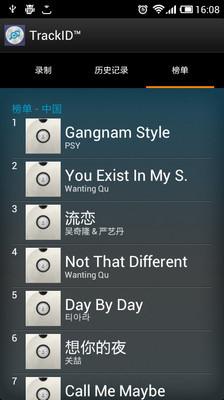 TrackID曲目识别V4.4.B.0.3图4: