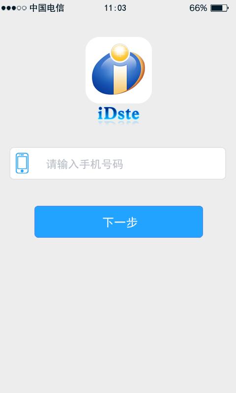 iDste控制器图1: