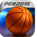 实况篮球2015